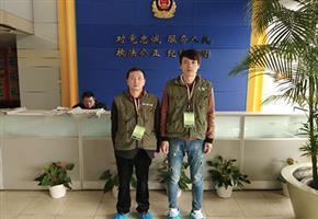 浦东机场公安局贝博手机登录贝博手机版
