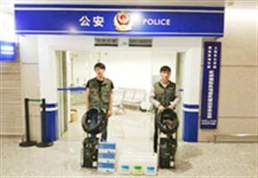 上海虹桥国际机场治安派出所贝博手机登录贝博手机版