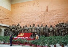 延安革命纪念馆贝博手机登录贝博手机版
