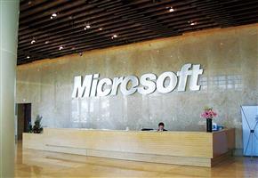 中国微软办公室贝博手机登录贝博手机版