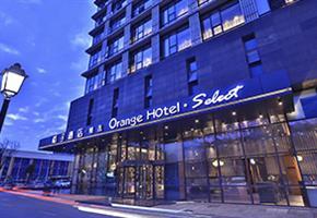 南方大厦桔子酒店贝博手机登录贝博手机版