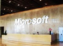中国微软办公室