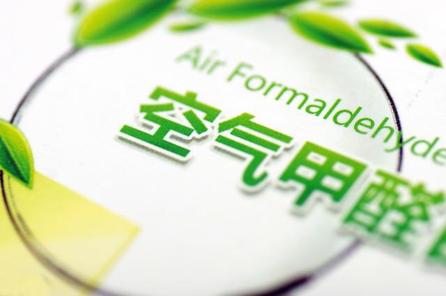 【凡斯环保说】如何防止办公室甲醛污染?看完这个你就知道了!