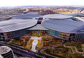 2018中国国际进口博览会贝博手机登录贝博手机版