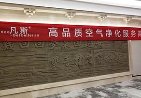 延安市宝塔山游客服务中心贝博官网贝博手机版