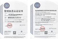 ISO4501职业健康安全管理体系