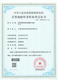 除甲醛催化材料研发工艺管理平台