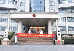 张家港市大新镇人民政府消杀贝博手机版