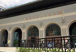 延安北京知青博物馆贝博手机登录贝博手机版