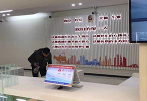 南京市车辆管理所贝博手机登录贝博手机版